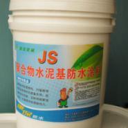 湖北JS水泥基聚合物防水涂料图片
