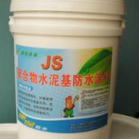 供应JS聚合物弹性防水涂料