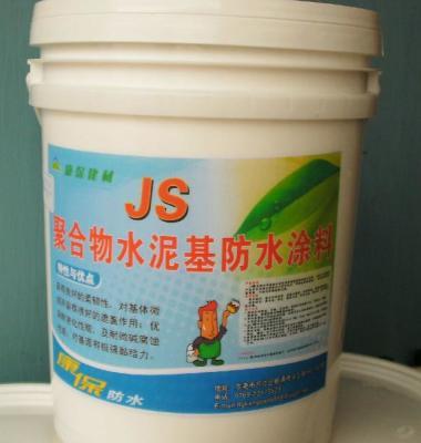 防水涂料图片/防水涂料样板图 (3)