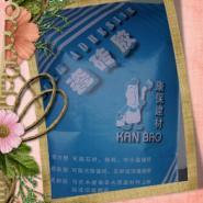 供应惠州瓷砖大理石粘结剂生产厂家