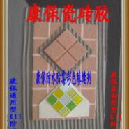 供应东莞瓷砖大理石粘结剂价格