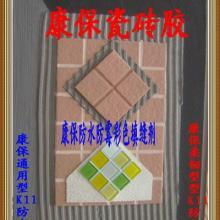 供应批发内外墙砖勾缝剂生产厂家批发