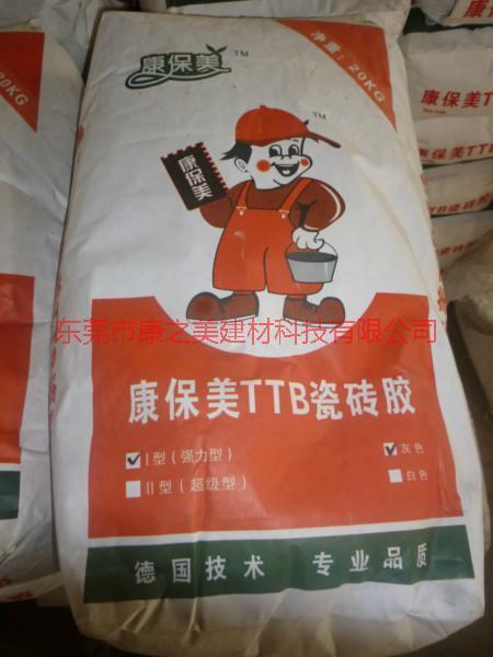 供应干粉型粘结粉/瓷砖胶//玻玛胶