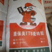 广东东莞瓷砖胶-瓷砖粘结剂批发图片