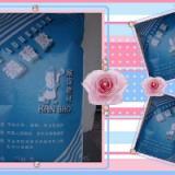 供应珠海瓷砖胶价格