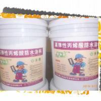供应防水涂料价格/防水涂料厂家直销