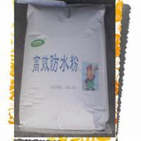 供应水泥砂浆添加剂