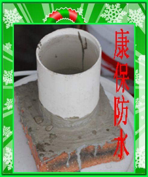 供应广东厂家批发鱼池防水胶