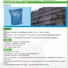 供应贴瓷砖材料供应商