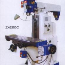 多功能铣床X6332立卧两用多功能亚森机床制造多功能铣床