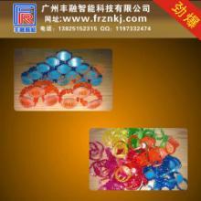 供应IC手表卡制作 IC感应手表卡厂家 2天出货 广州丰融制卡