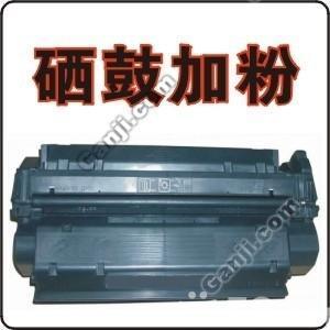 供应广州市打印机加碳粉惠普打印机加碳佳能打印机加碳粉