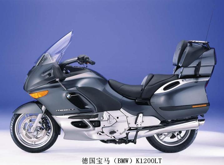 新大川摩托车行