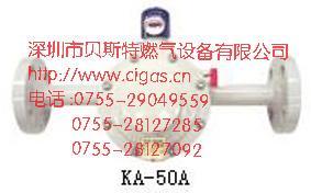 深圳贝斯特燃气设备贸易有限公司