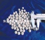 厂家直销 优质活性氧化铝
