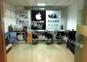 ipad换屏-沈阳苹果维修-平板电脑维图片