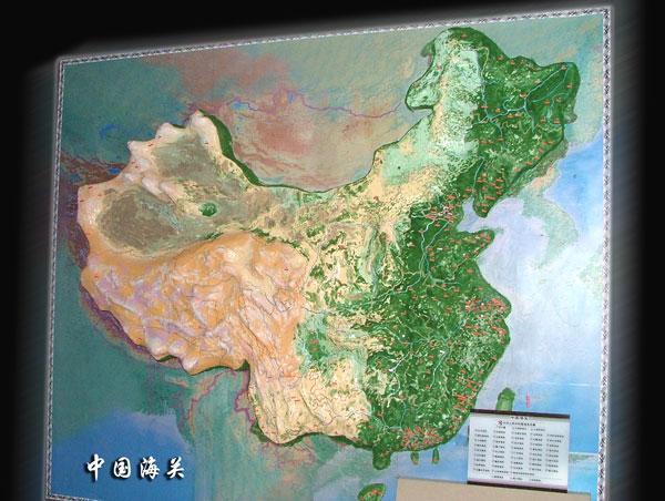 广州华大(詹氏)建筑模型有限公司生产供应中国地图图片