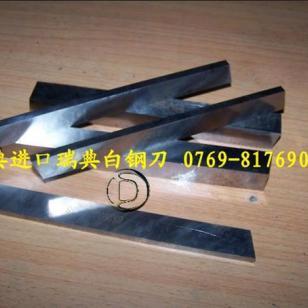 超硬白钢刀高硬度进口白钢刀条图片