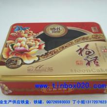 马口铁月饼盒