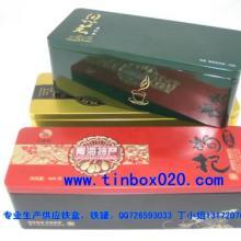 宁夏枸杞铁盒