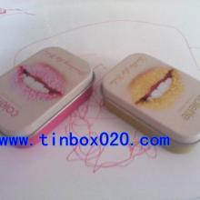 长方形香膏铁盒