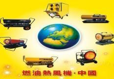 唐山高新技术产业园区唐宇锅炉配件销售部简介