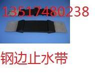 供应双组分聚硫密封胶专业厂家-长沙市百工橡胶有限公司