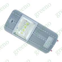 供应太阳能灯具