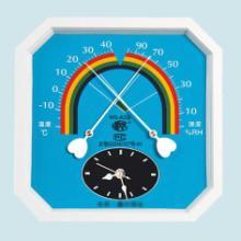 供应哈密指针带时钟温湿度表价格,指针带时钟温湿度表生产厂家批发