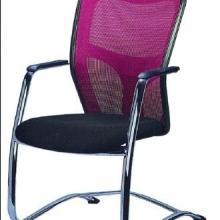 供应职员椅生产厂家