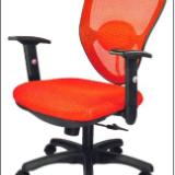 供应长沙老板台大班椅