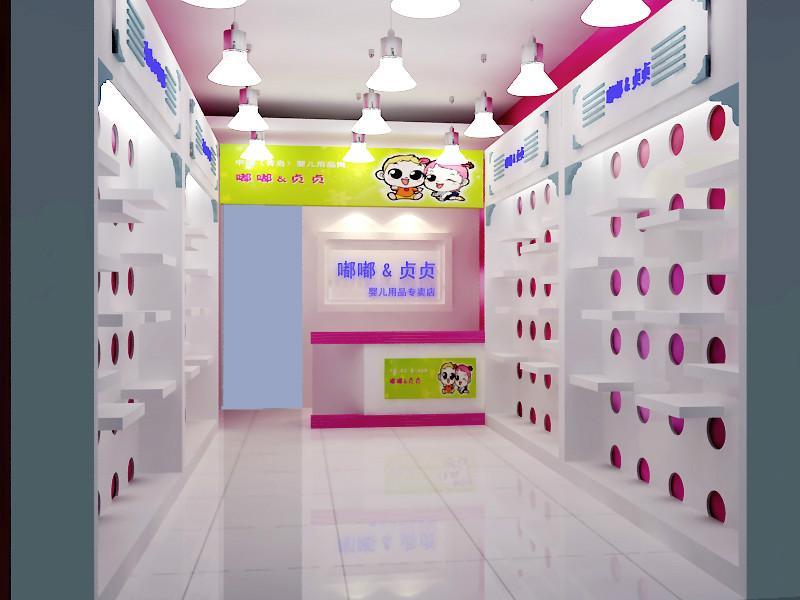 用品专卖店嘟嘟贞贞北京东瑞峰装修设计店面设计店面