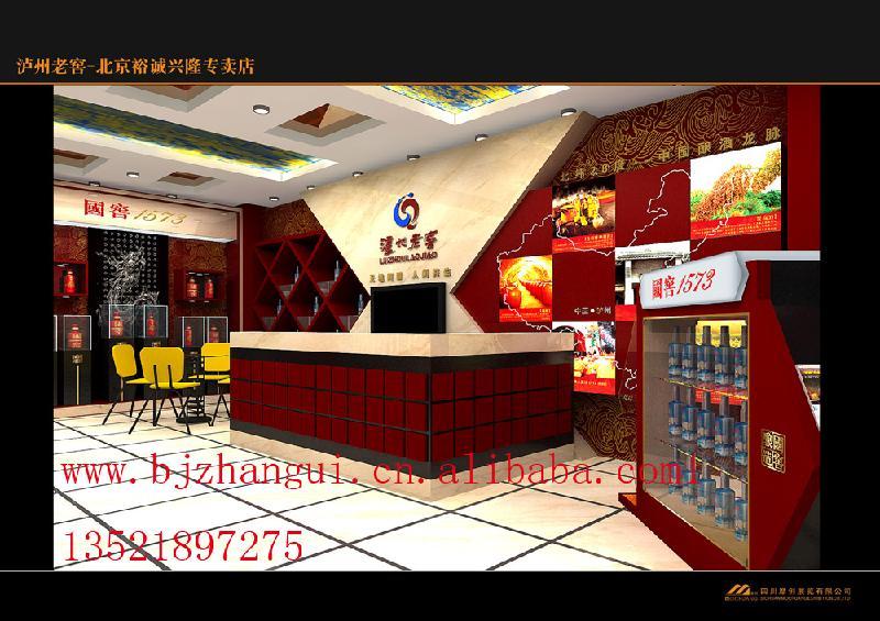 北京东瑞峰家具厂