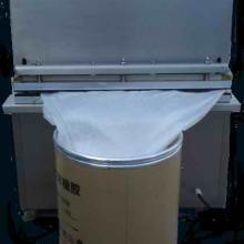 供应真空包装相关设备食品真空包装机相关设备