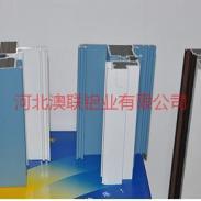 沧州打砂仿钢铝型材加工图片