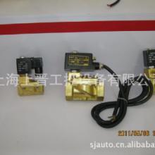 供应铜电磁阀