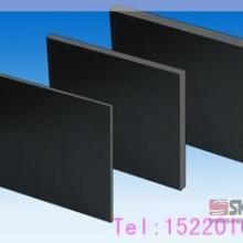双振电子公司深圳、湖南,湖北现货供应黑色防靜電电木板图片