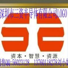 供应OB2263库存,OB2263价格代理价批发。