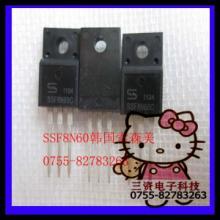 供应场效应管SSF2N60,SSF5N60,SSF8N60代理价