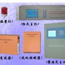 南京华帅供应SC6000SF6气体泄漏监控报警系统