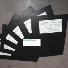 供应塑料建材HDPE土工膜