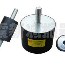 供应橡胶减振器YZT型橡胶减振器