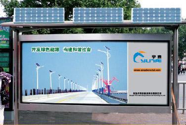 供应云南太阳能广告灯箱,云南太阳能广告灯箱价格,云南太阳能广告灯