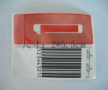 供应衣服防盗软标签/电子防盗标签
