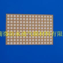 供应EPTFE功能膜中国最大制造商