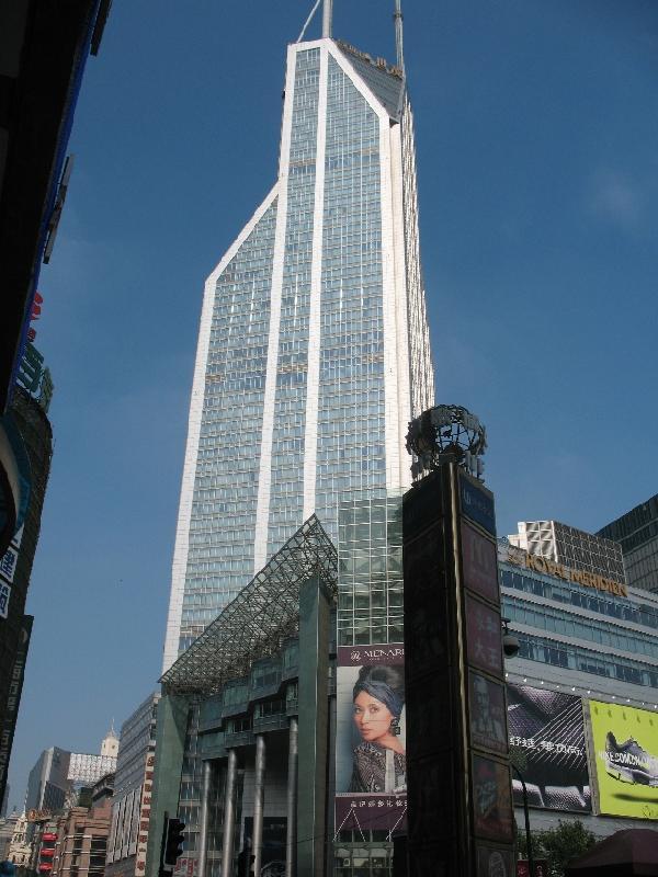 上海海乐购物贸易有限公司