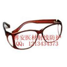 供应博安医疗铅眼镜()带侧防批发