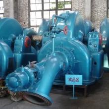 供应小型水轮机厂-江西省发电机厂-江西水轮机厂家-江西水轮机制造工厂