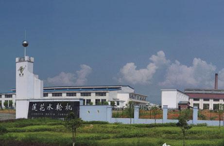 供应水轮机厂/江西水轮机厂家/萍乡市水轮机厂商/莲花县水轮机制造工厂