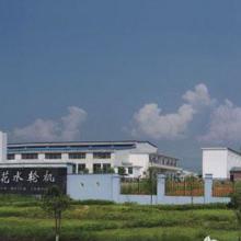 供应二手轴流水轮机厂家-莲花水轮机厂-江西连花水轮机生产厂家
